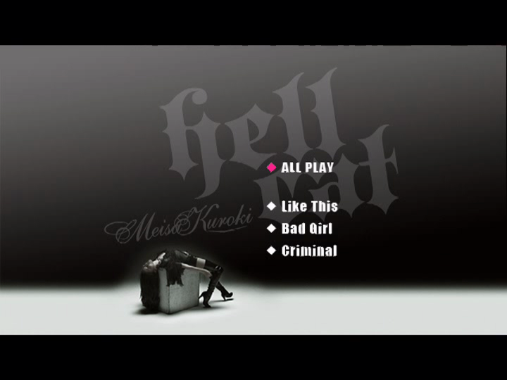 20171215.0228.2 Meisa Kuroki - Hellcat (DVD) (JPOP.ru) menu.png
