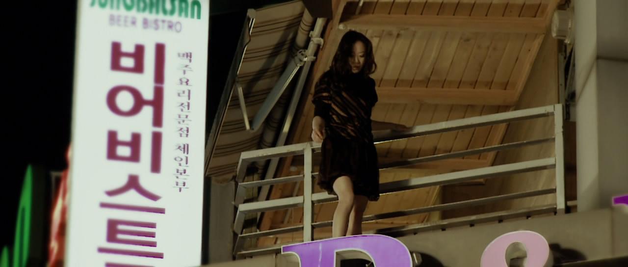 Служанка / Hanyo (2010) BDRip 720p | Лицензия