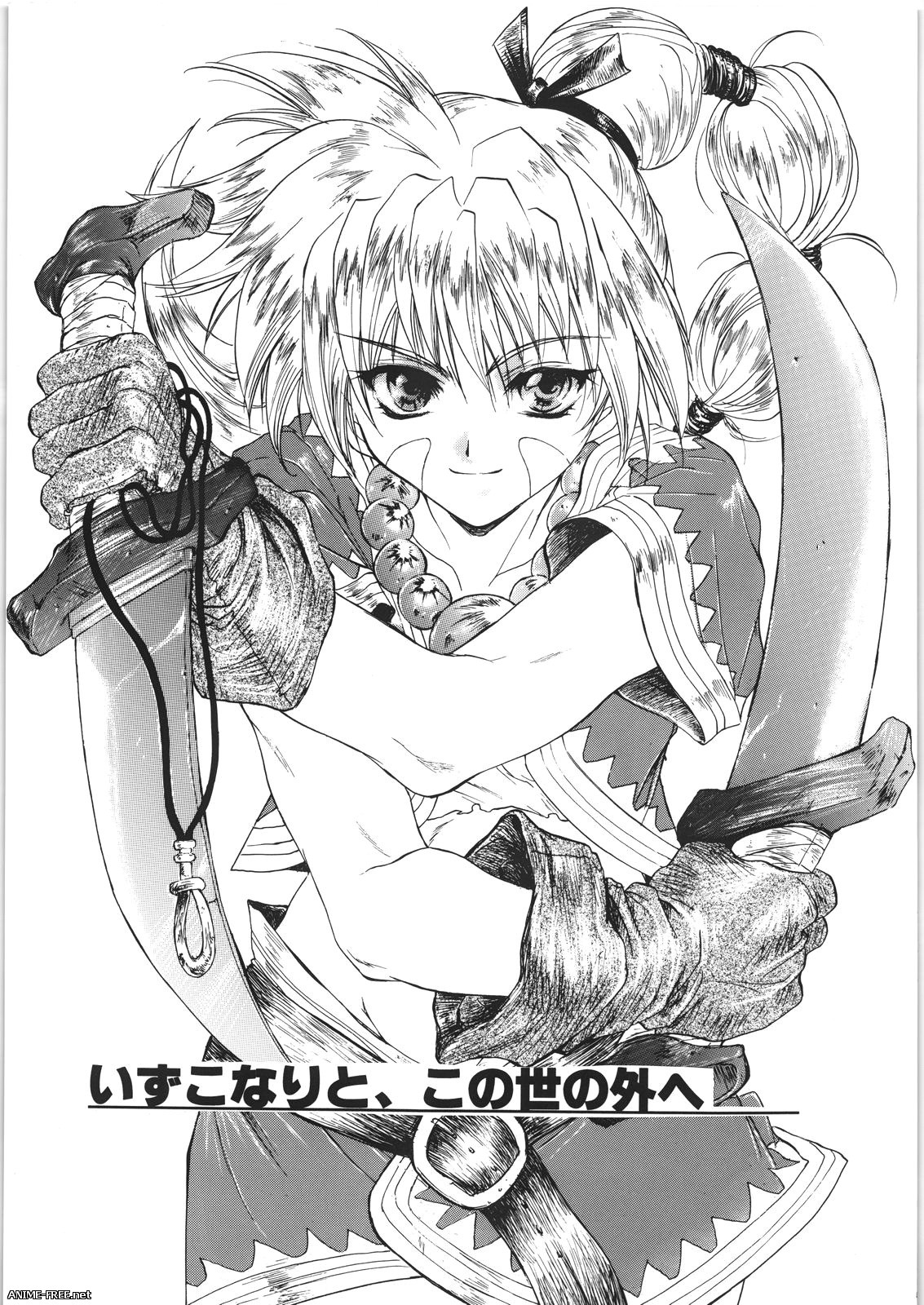 Toko-ya (Kitou En & HEIZO) - Сборник хентай манги [Cen] [RUS,ENG,JAP] Manga Hentai