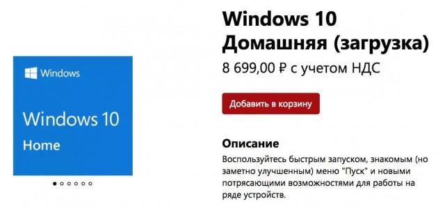 http://i1.imageban.ru/out/2017/12/20/b2b93b4569a21146fed8b09b48f0be91.jpg