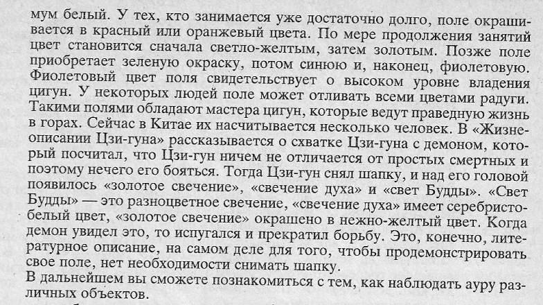 http://i1.imageban.ru/out/2017/12/25/c09aa1a6cb4f274c58fac6a4f216bbd5.jpg