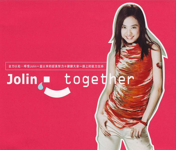 20171226.0249.02 Jolin Tsai - Together (The first collection) (2001) cover.jpg