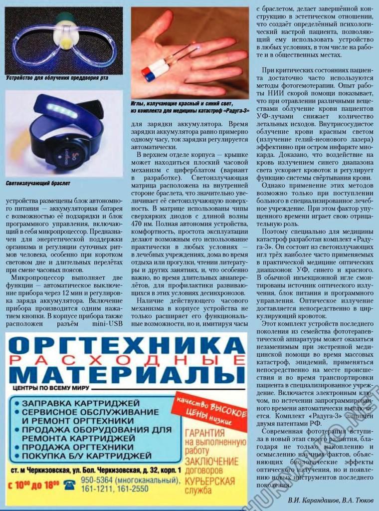 http://i1.imageban.ru/out/2017/12/30/0796f7d4a236cdf532bc4e43dee3c284.jpg
