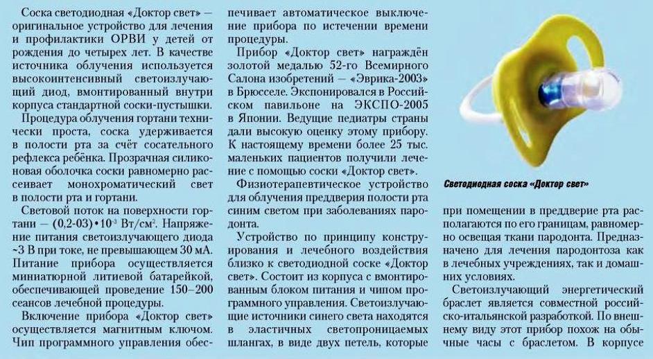 http://i1.imageban.ru/out/2017/12/30/2b4ebfd12bb04d758e575e8215d44039.jpg