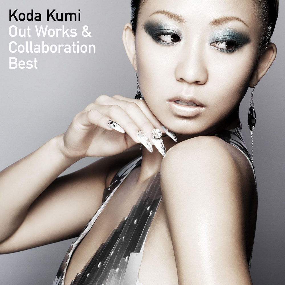 20171231.0504.1 Koda Kumi - Out Works  Collaboration Best cover.jpg