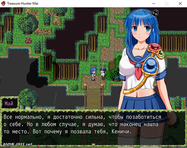 TREASURE HUNTER MAI [2015] [Cen] [jRPG] [ENG,RUS] H-Game