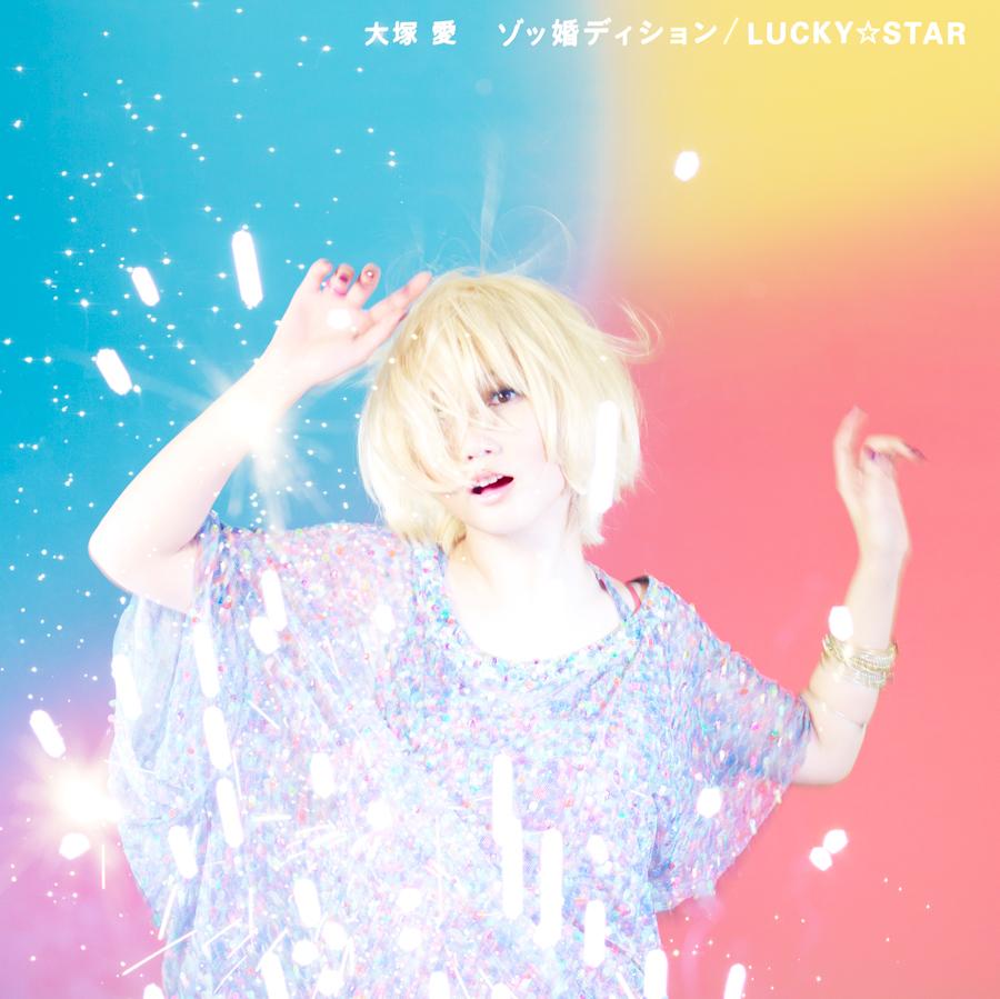 20180104.0736.5 Ai Otsuka - Zokkondition ~ Lucky Star cover.jpg