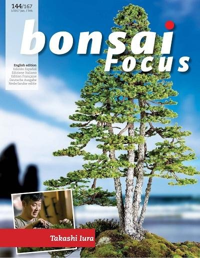 Журнал | Bonsai Focus [English] №1-2 (144) (2017) [PDF] [En]