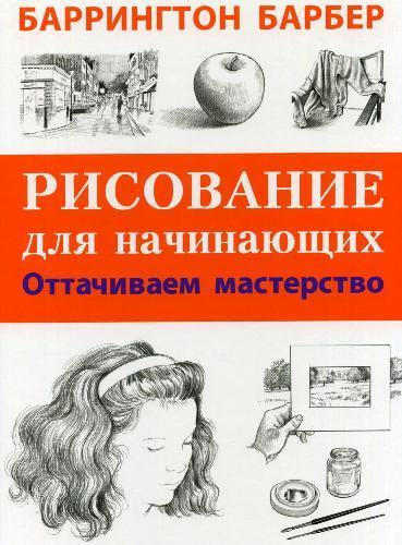 http://i1.imageban.ru/out/2018/01/07/c0ed830126a256d31d443b64c5c19962.jpg