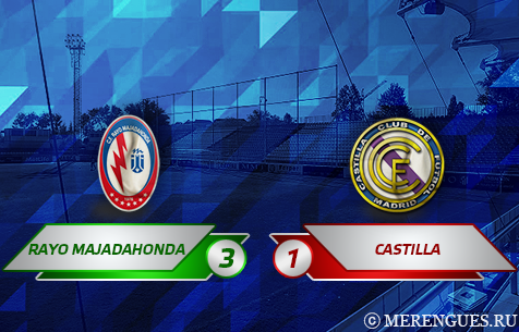CF Rayo Majadahonda - Real Madrid Castilla 3:1