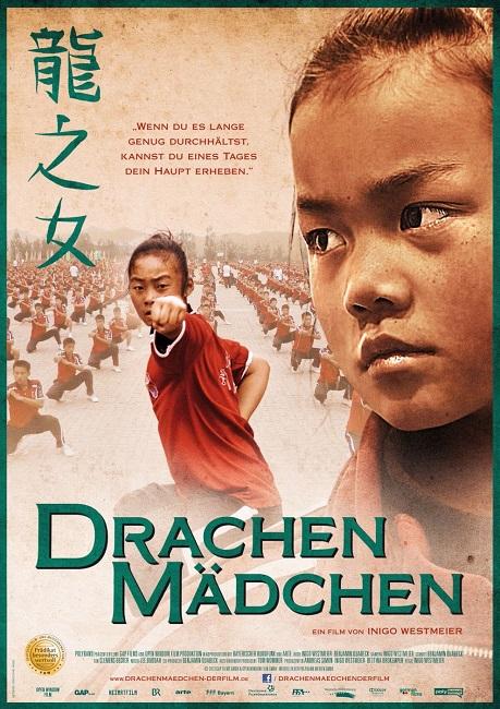Драконовые девушки / Drachenmädchen (2012) BDRip 720p | P