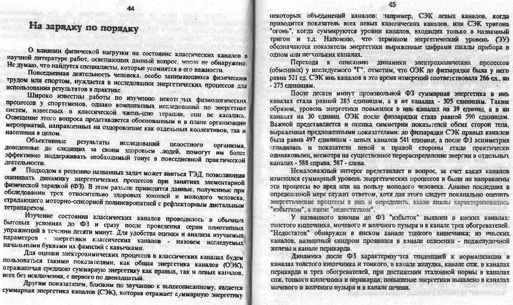 http://i1.imageban.ru/out/2018/01/19/691f720a99ca21d2f8b805f128f6e7e8.jpg