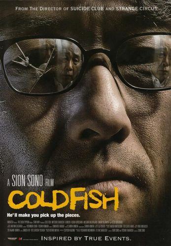 Холодная рыба / Tsumetai nettaigyo (2010) HDRip [VO]
