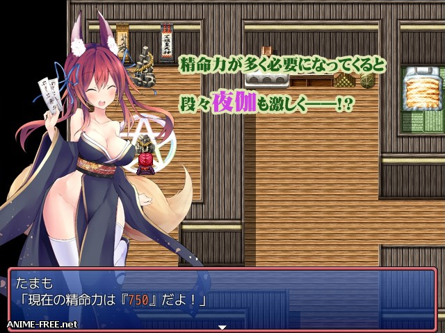 The Seal Master of Tamamo Village ~I can do Night Work too!~ [2017] [Cen] [jRPG] [JAP] H-Game