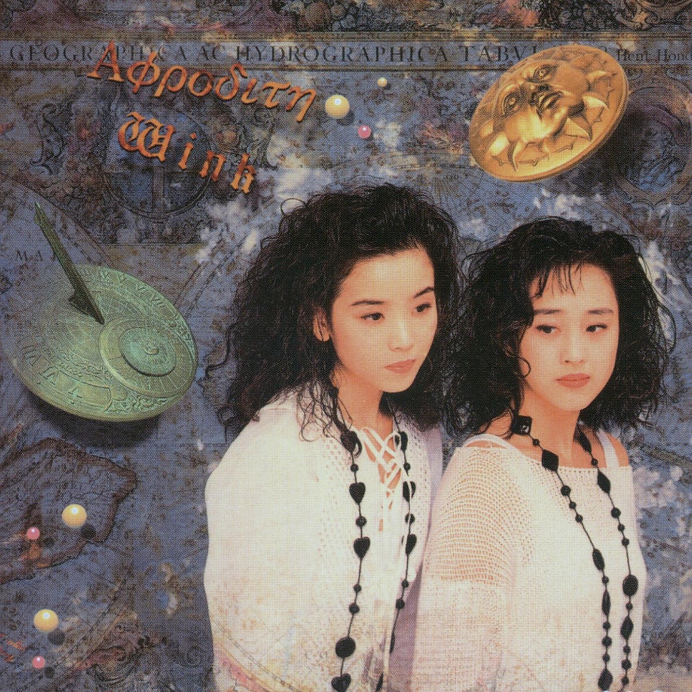 20180130.0000.20 Wink - Aphrodite (1993) (Remaster 2014) (FLAC) cover.jpg