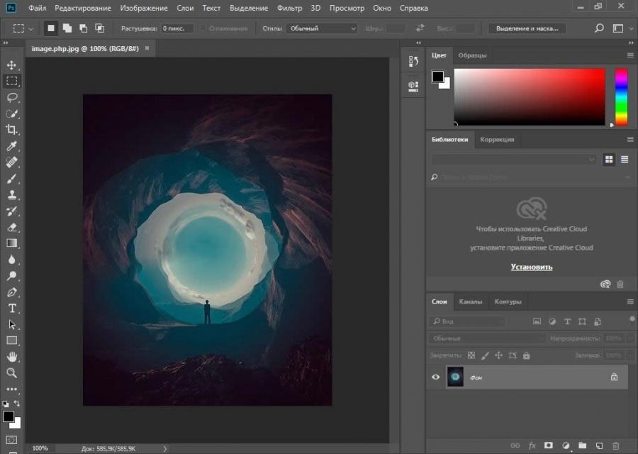 Adobe Photoshop CC 2018 [19.1.0.38906] (2017) PC
