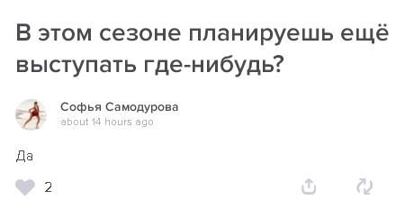 http://i1.imageban.ru/out/2018/02/02/72d79dbc82aee96f20935a617093ba72.png