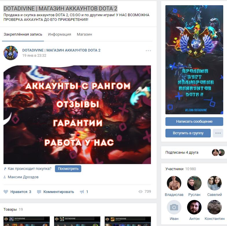 WarfaceAkkiru Магазин Игровых Аккаунтов