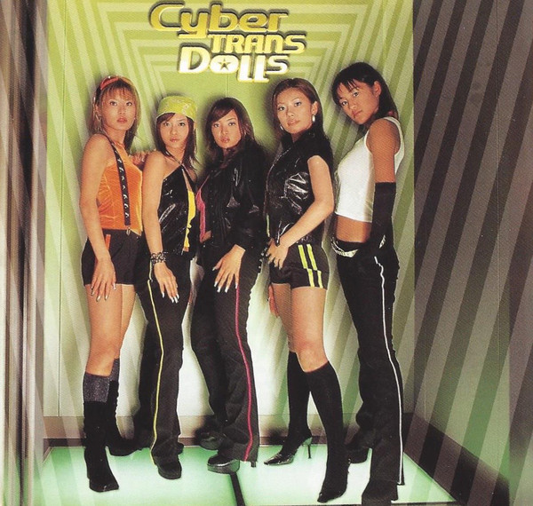 20180204.0009.05 Cyber Trans Dolls - My Treasured Memories -Cast From the Heavens- (2002) cover.jpg