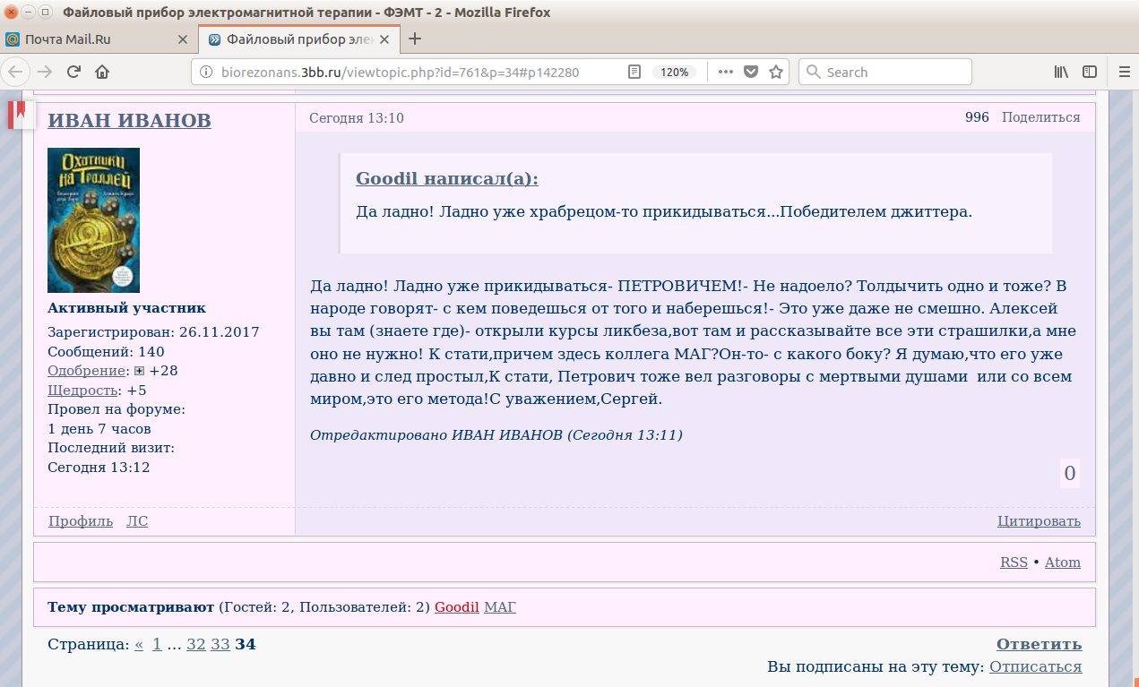 http://i1.imageban.ru/out/2018/02/06/b9b7ca74f7ad838056459caec4fc40cd.png