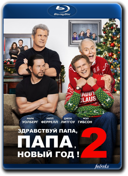 Здравствуй, папа, Новый год! 2 / Daddy's Home 2 (2017) BDRip