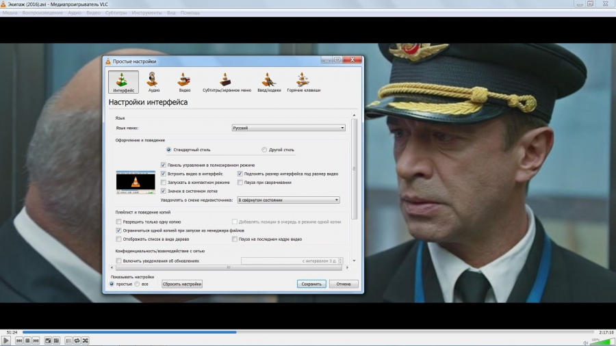 VLC Media Player 3.0 Final (2018) РС