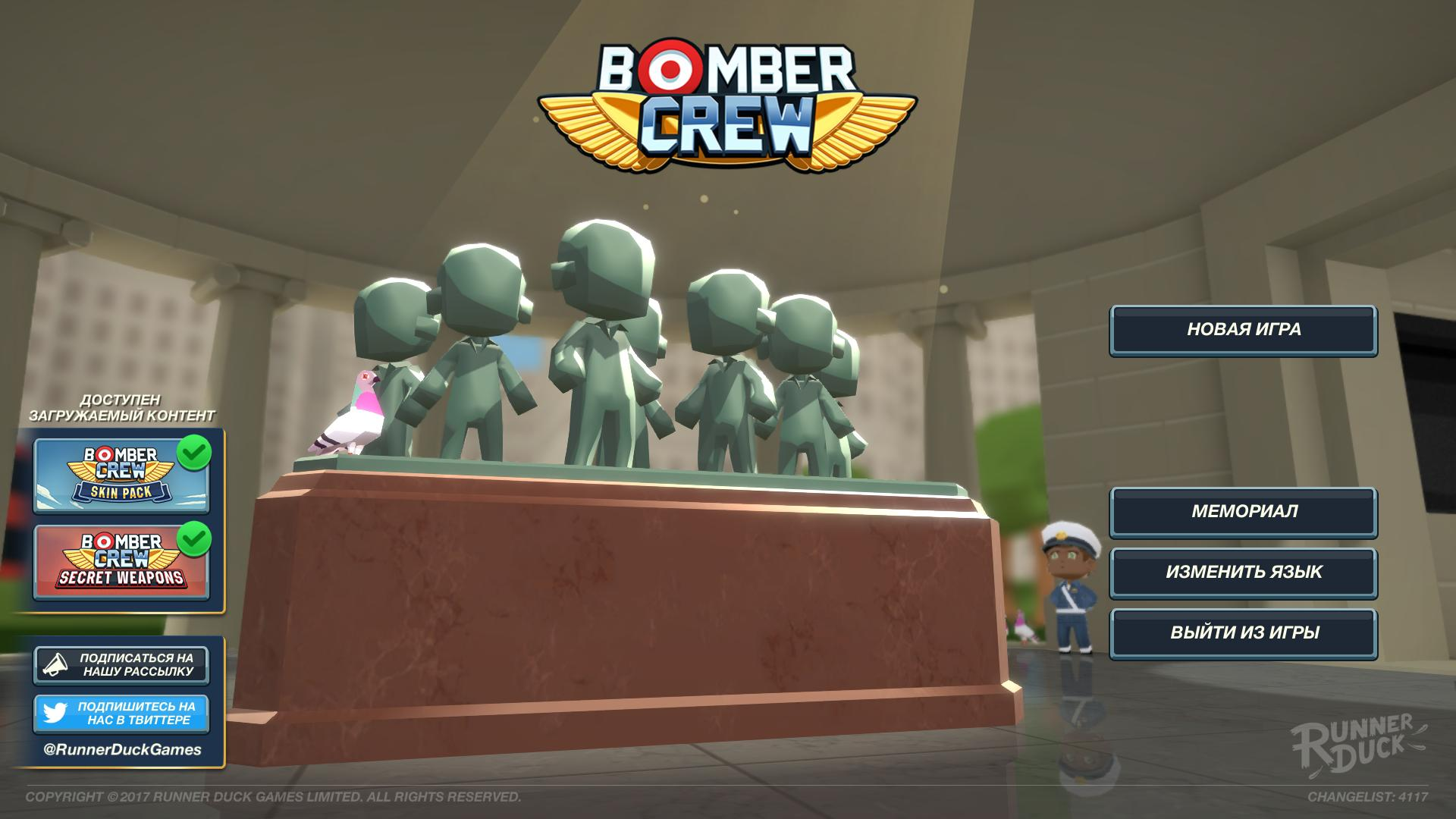 Bomber Crew: Deluxe Edition [v 4117 + DLCs] (2017) PC