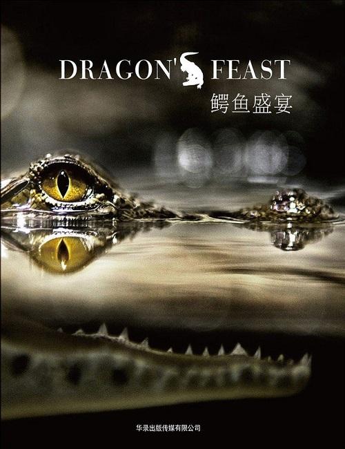 Nat Geo Wild: Пир драконов / Dragons Feast (2012) HDTV 1080i   D