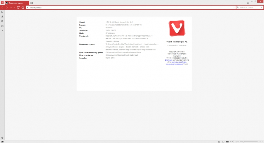 Vivaldi 1.14.1077.50 Final (2018) PC