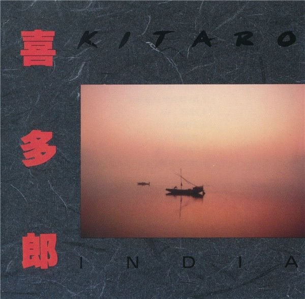 Kitaro - India (1983) Reissue, 1985, Geffen Records [FLAC|Lossless|image + .cue] <New Age, World Music>