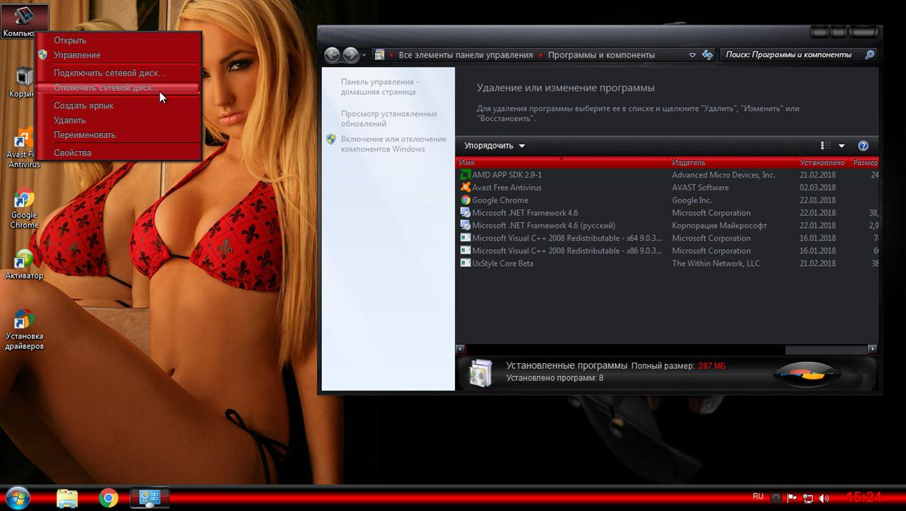 Windows 7 Ultimate SP1 [x64] Girls Edition (2018/PC/Русский), by Morhior