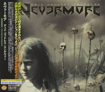 Nevermore - This Godless Endeavor [Japanese Edition] (2005) FLAC