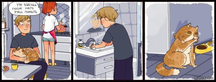 Помой после него руки