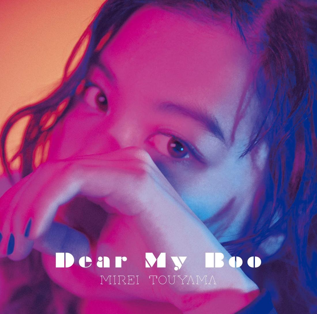 20180309.0047.16 Mirei Toyama - Dear My Boo (M4A) cover.jpg