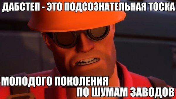 Сборка № 292