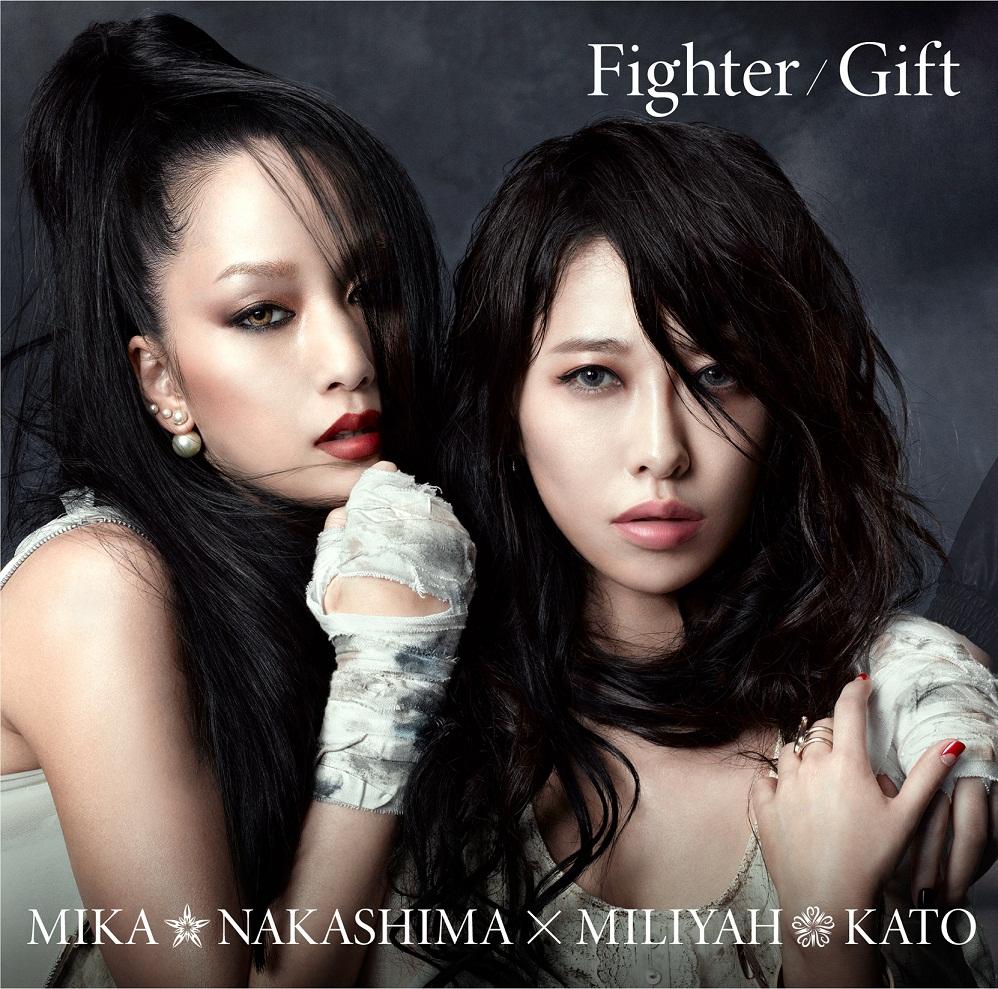 20180314.1611.15 Mika Nakashima x Miliyah Kato - Fighter ~ Gift cover 2.jpg