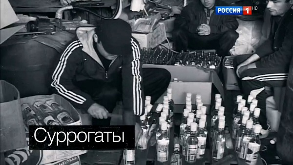 Расследование Эдуарда Петрова: Суррогаты (2016) WEBRip 720p