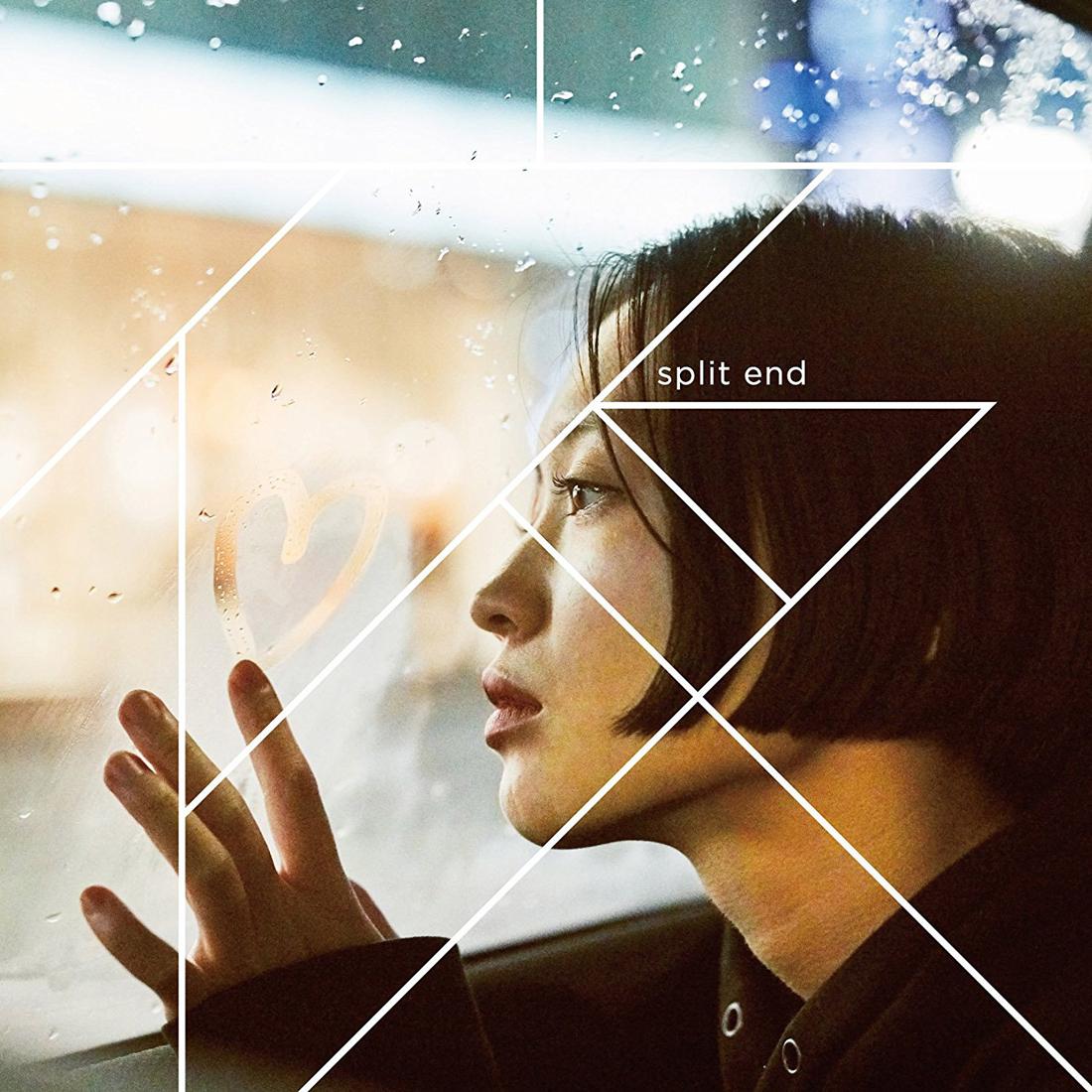 20180317.0826.09 Split end - Yoru cover.jpg