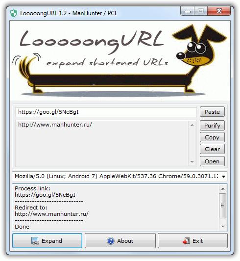 LooooongURL 1.2 (Manhunter / PCL)