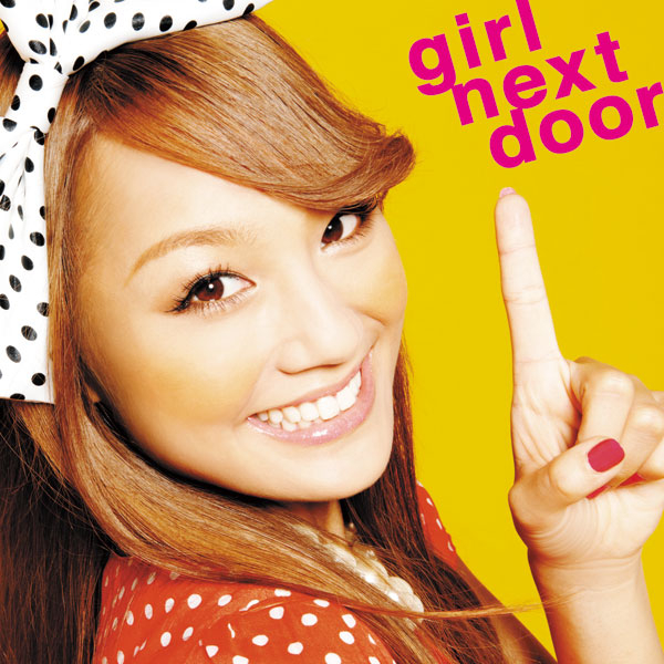 20180321.0746.07 girl next door - Dada para!! cover 1.jpg