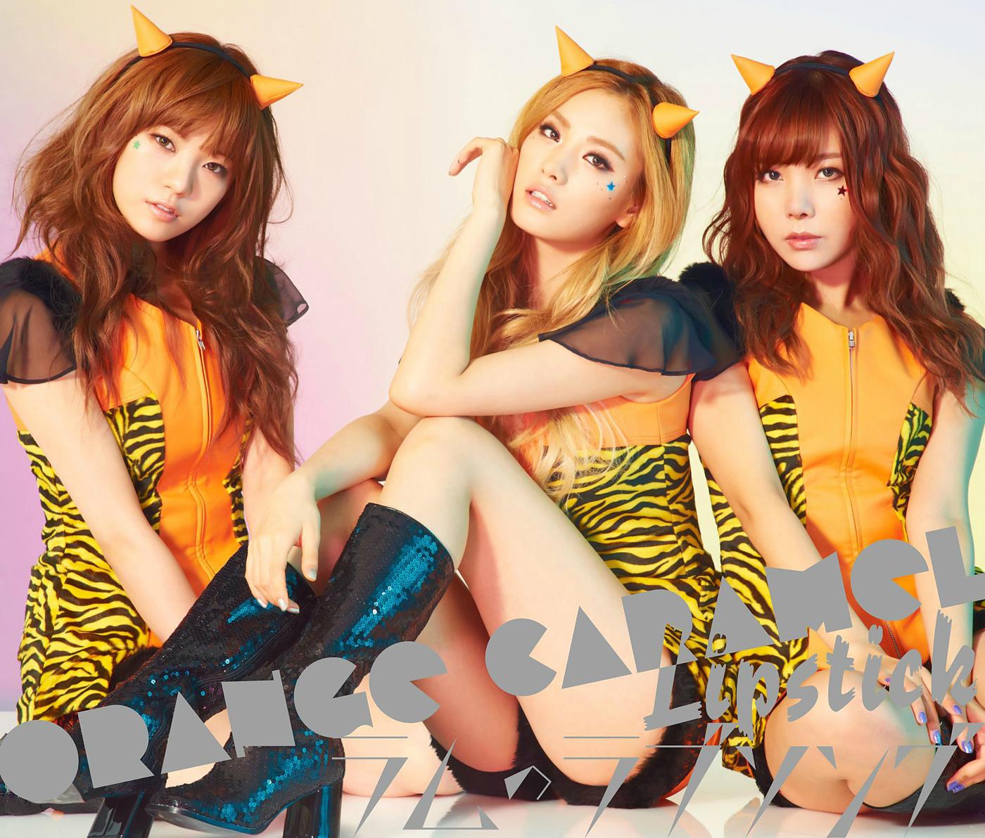 20180325.0945.16 Orange Caramel - Lipstick ~ Lum no Love Song cover 2.jpg
