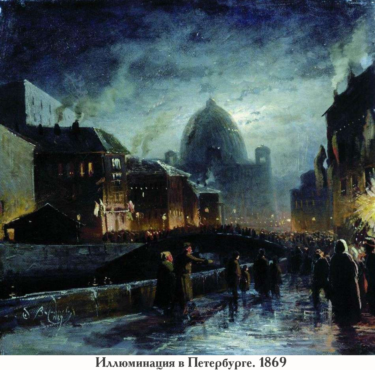 Иллюминация в Петербурге. 1869.jpg