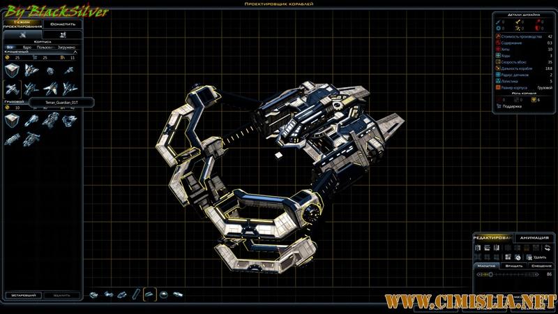 Galactic Civilizations III [v 2.80 + 11 DLC] [RePack] [2015 / RUS / ENG]