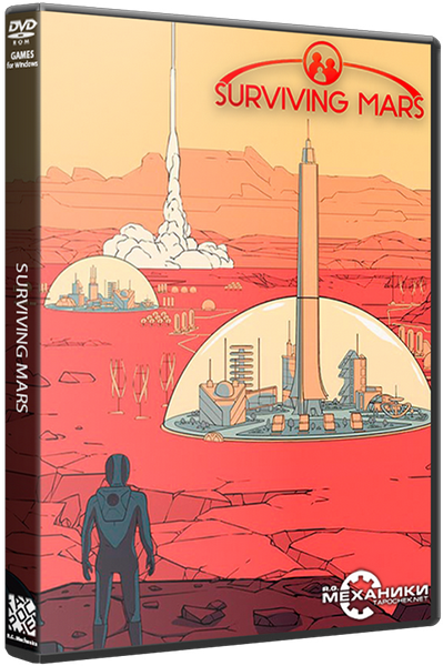 Surviving Mars: Digital Deluxe Edition [Update 1 + 1 DLC] (2018) PC | RePack