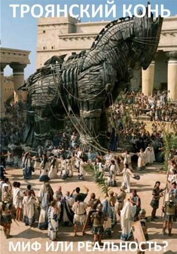 Тайны древности. Троянский конь миф или реальность? / Ancient Mysteries: Trojan Horse The New Evidence (2014) SATRip
