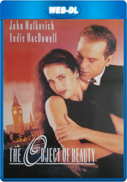 Предмет красоты / The Object of Beauty (1991) WEB-DL 1080p | P2