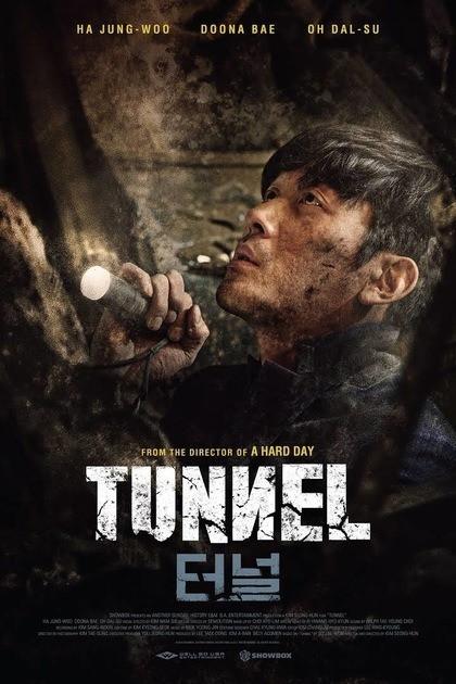 Тоннель / Tunnel / Teo-neol (2016) BDRip [H.265/1080p] [10-bit] [MVO]