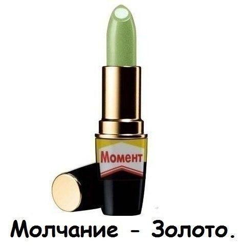 http://i1.imageban.ru/out/2018/04/01/1c08d668c46c21dd829aa6517ee5c5f2.jpg