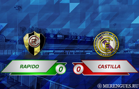 Club Rapido de Bouzas - Real Madrid Castilla 0:0