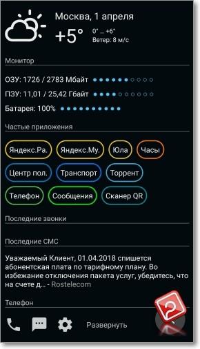 55c8715b4e2896d2759fca6e60fc0bc1.jpg